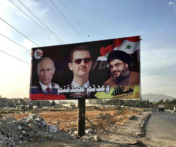 SyriaBillboard