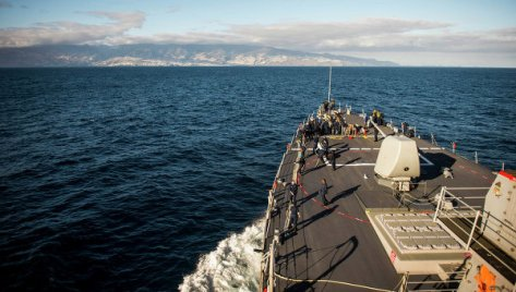 US, French Warships Have Entered Black Sea – Report