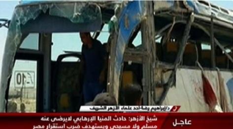 egypt-bus.jpg